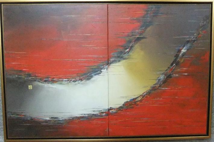 """Great Landscape"" Shan 2012"