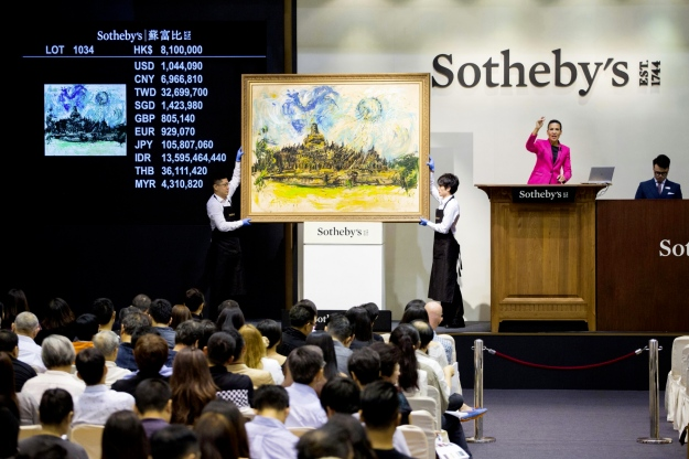 sothebys-auction-scene_modern-and-contemporary-asian-art-evening-sale-image-coutesy-sothebys